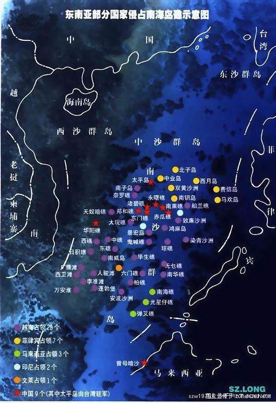 中国南海被占岛屿